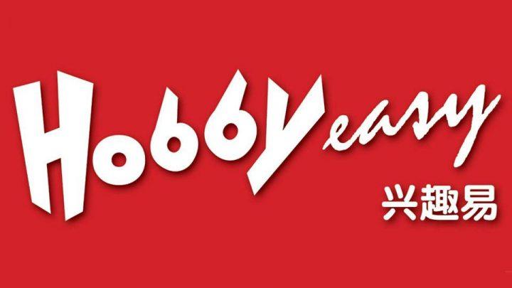 Sorteio de vouchers da Hobbyeasy – 33ª Convenção de Plastimodelismo do GPPSD