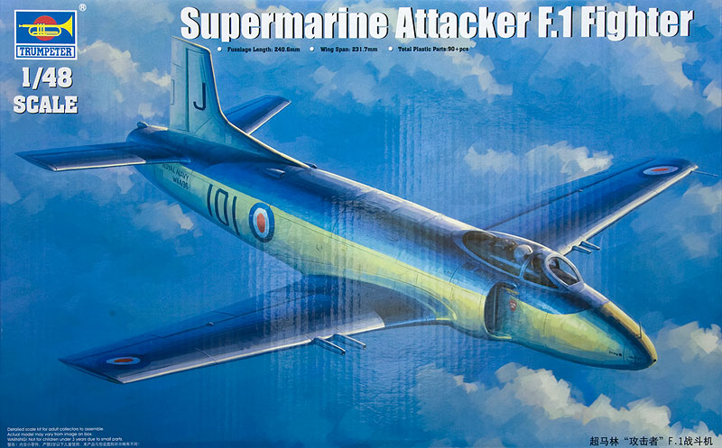 Supermarine F.1 Attacker, Trumpeter, 1/48